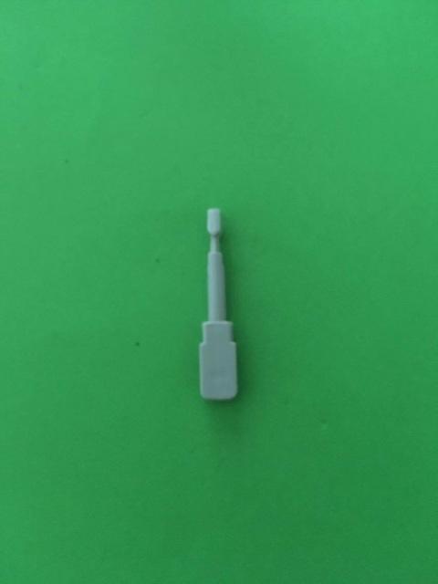 Vertical Blind Track Carrier Hook Luxaflex